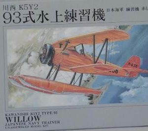 Kawanishi K5Y2 Type 93 Willow