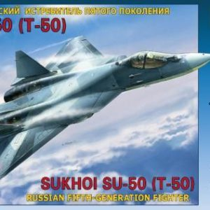 Sukhoi Su-50 (T-50) Russian Fifth-Generation Fighter