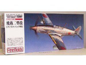 "Kawasaki Ki-61 II Kai ""Tony"""