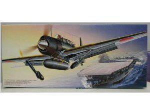 "Nakajima C6N1 Saiun ""Myrt"""