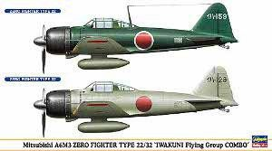 Mitsubishi A6M3 Zero Type 22/32 Iwakuni Flying Group Combo