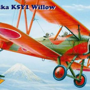 Yokosula K5Y1 Willow