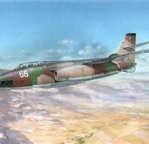 "Vautour IIN ""IDF All-Weather Fighter"""