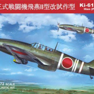 Ki-61 II Kai Hien (Prototype)