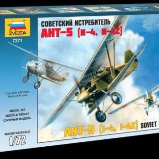 ANT-5 Soviet Fighter
