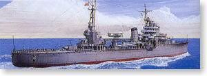 IJN Light Cruiser Kashii