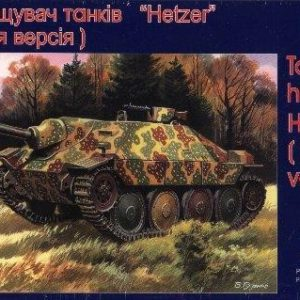 Hetzer Late Version