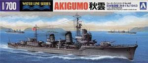 IJN Destroyer Akigumo