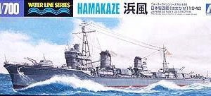 IJN Destroyer Hamakaze