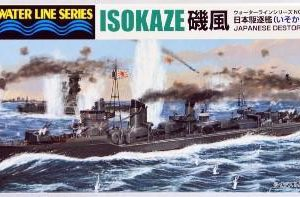 IJN Destroyer Isokaze