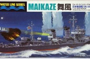 IJN Destroyer Maikaze