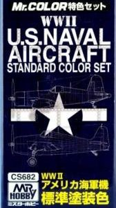 U.S. Naval Aircraft Standard Color Set