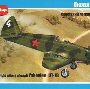 Yakovlev UT-1B