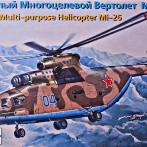 Mil Mi-26 Heavy Multi-purpose Helicopter (VVS)