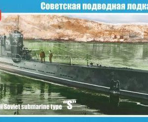 WWII Soviet Submarine Type S