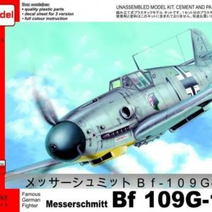 Bf 109 G-1 The first Gustav