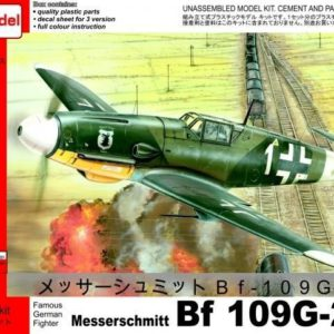 Bf 109 G-2 Early Gustav