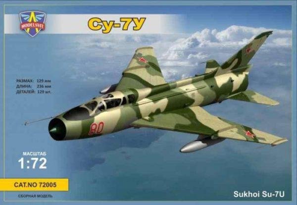 Sukhoi Su-7U
