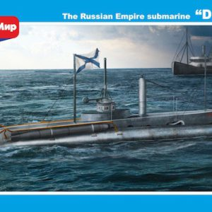 "Russian Submarine ""Delfin"""