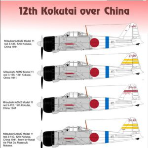12th Kokutai over China