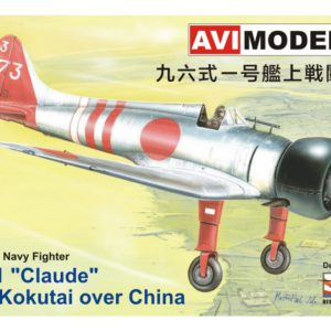 "A5M1 Claude ""12th Kokutai over China"""