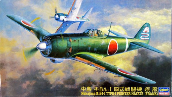 1/48 Nakajima Ki84-I Hayate (Frank)