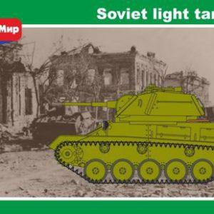 1/48 T-80
