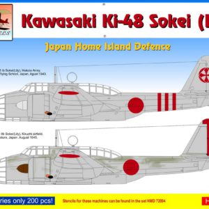1/72 Ki-48 Japan Home Island Defence Part 1