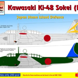 1/72 Ki-48 Japan Home Island Defence Part 2