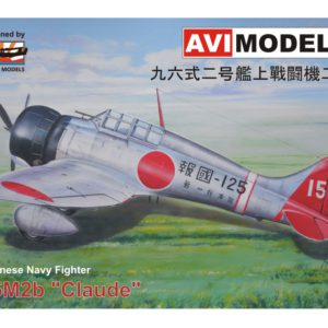 1/72 A5M2b Claude Early Version