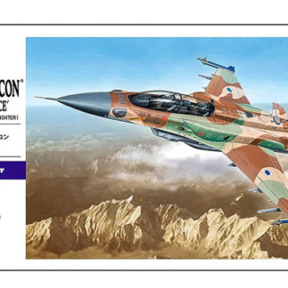 1/72 F-16I Fighting Falcon IAF